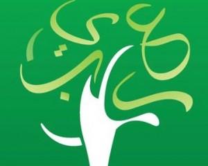 Al Bustan Logo
