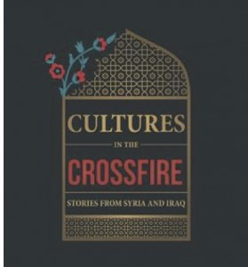 Cultures Crossfire image